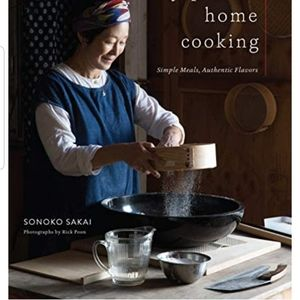 """Cookbook """"Japanese home cooking"""" brand new"""